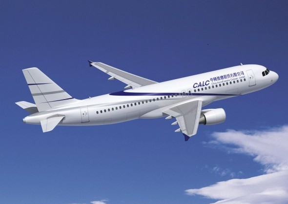 China Aircraft Leasing Airbus A320